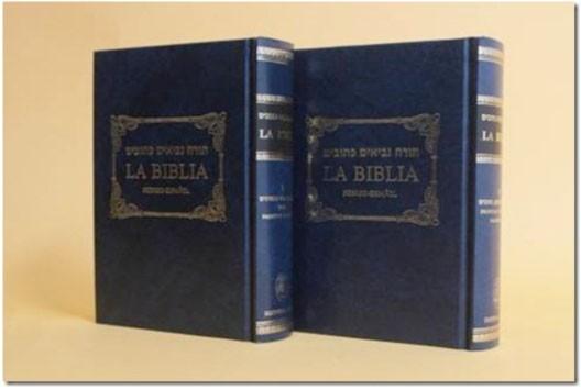 Biblia hebreo-español