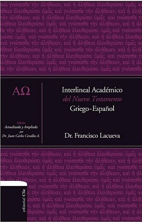 Interlineal academico