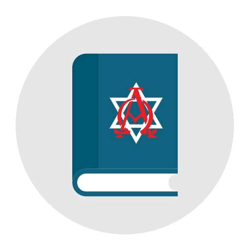 Biblia Antigua version Reina Valera con referencias e índice temático