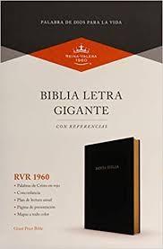 Biblia RVR1960 Holman, Letra gigante con referencias, Índice, Imitación piel, negra