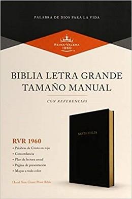 Biblia RVR1960 Holman; Letra Grande, Tamaño ,anual, Imitación piel, negra