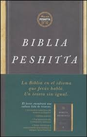 Biblia Peshitta: Edicíon actualizada y aumentada - Tapa dura