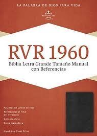 Biblia RVR60 Holman, Letra grande, Tamaño manual con referencias, Imitación piel, Indice