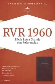 Biblia RVR 1960 Holman, Letra gigante con referencias; Imitación piel burgandy, Índice,
