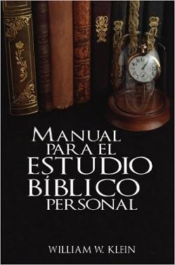 Manual para el estudio bíblico personal