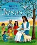 quiero-saber-de-jesus