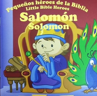 Salomón: Pequeños héroes de la Biblia (Bilingüe)